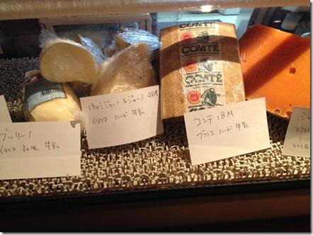 熟成感たっぷりのチーズたち