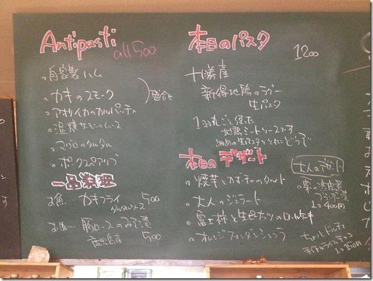 本日のメニュー(11月8日)